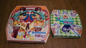 Domino's Pizza feat. Hatsune Miku