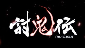 Toukiden Review