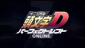 Sega Menampilkan Gameplay dari Initial D: Perfect Shift Online