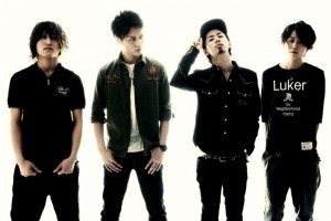 [Monday Music] ONE OK ROCK