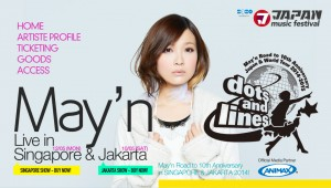 Giveaway Tiket Konser Japan Music Festival – May'n