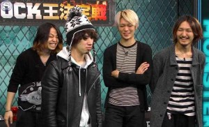 Single ONE OK ROCK Terbaru, 'Mighty Long Fall/Decision' Akan Dirilis Pada Bulan Juli