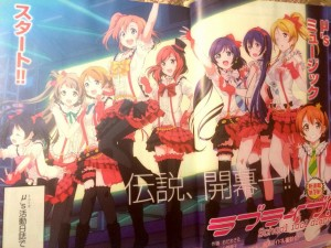 Review : Manga Lovelive School Idol Diary