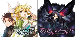 Sword Art Online: Fairy Dance dan Accel World Hadir di ComicWalker