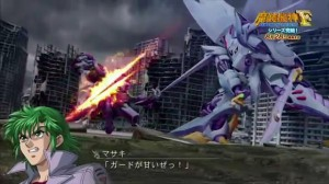Trailer Dari SRW Masoukishin F Coffin of the End Ditampilkan
