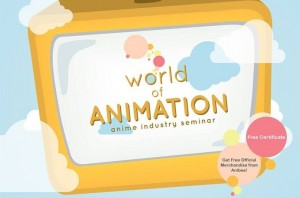 "Seminar Animasi Binus ""World of Animation"""