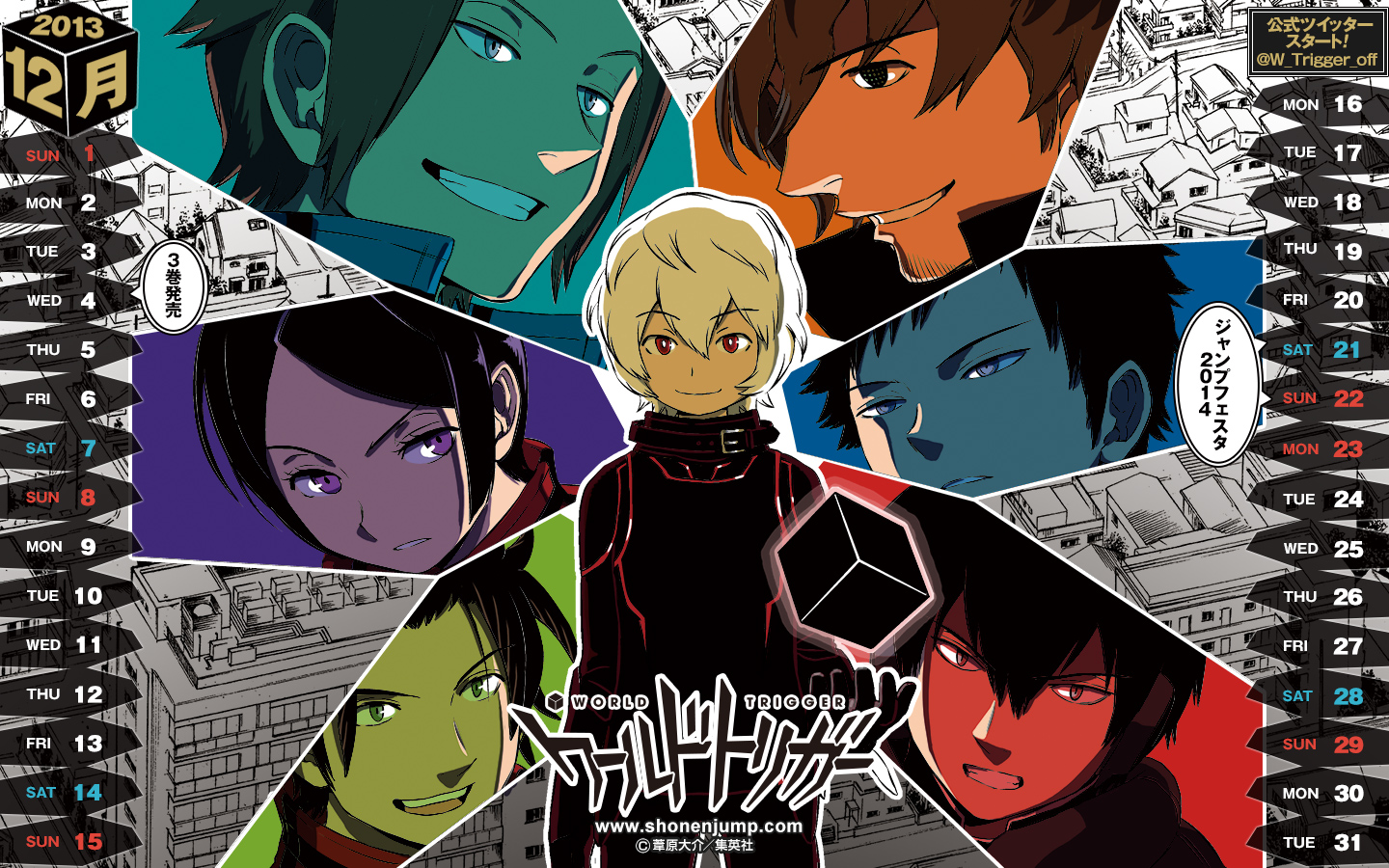 Shonen Jump Tayangkan Video Promosi World Trigger