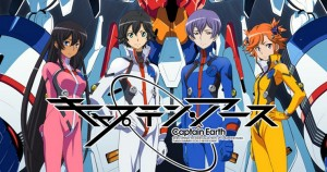 Lagu Baru Captain Earth Akan Dinyanyikan Oleh NICO Touches the Walls