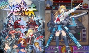 Game Smartphone China Membajak Gambar Dari Kantai Collection dan Pixiv