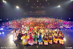 @ JAM 2014 Anisong Day Event Review