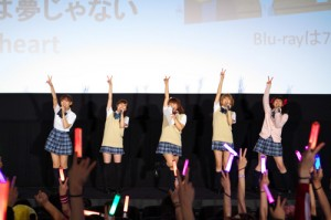 [Event Report] Love Live! TV Anime Vol. 2 Special Live Screening dan Cast Talk
