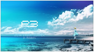 [Review] Persona 3 Movie #2 : Midsummer Knight's Dream