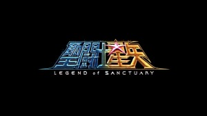 [Review] Saint Seiya : Legend Of Sanctuary