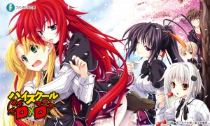 Anime High School DXD Mendapat Season 3!?