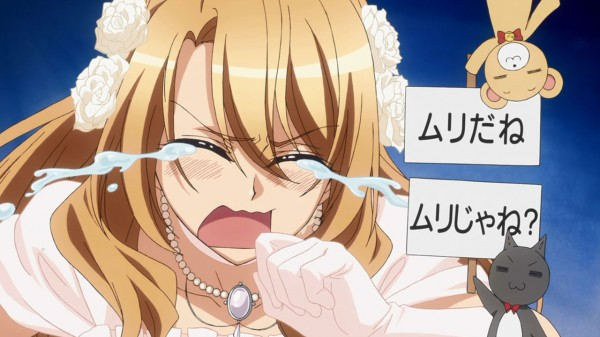 [3 Eps Rule] Love Stage!!