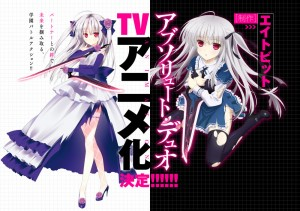 "Light Novel Fantasi ""Absolute Duo"" Akan Mendapat Adaptasi Anime"