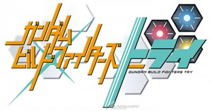 Seri Baru Gundam Build Fighters, Gundam Build Fighters Try, Diumumkan!