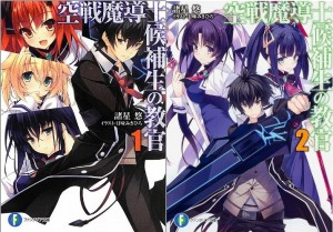 Light Novel Kuusen Madoushi Kouhosei no Kyoukan Akan Mendapat Adaptasi Anime