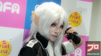 [AFA ID 2014 Interview] King, Mon dan Yuegene