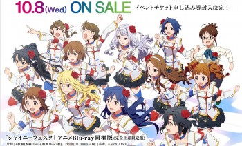 Cover Blu-Ray Movie Idolm@ster Ditampilkan