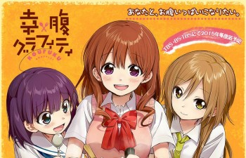 "Shaft Memperlihatkan Video Promosi Perdana Anime ""Koufuku Graffiti"""