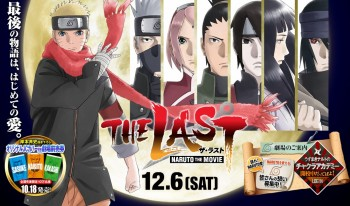 """The Last – Naruto The Movie"" Akan Dapatkan Adaptasi Novel"