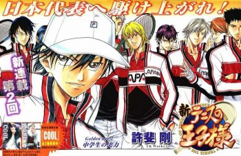 Game Petualangan Romantis The New Prince of Tennis -Go to the Top- Akan Rilis Maret 2015