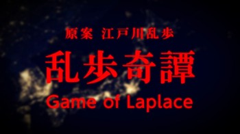 "Sutradara Persona 4 Komandani Anime Adaptasi Baru ""Game of Laplace"""