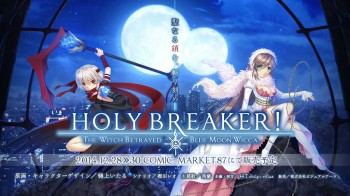 "Visual Novel Baru Dari Pembuat Clannad, ""Holy Breaker"" Tayangkan Trailer"