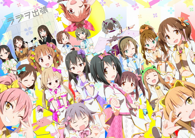 [3 Eps Rule] THE IDOLM@STER: Cinderella Girls