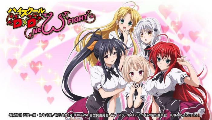 "Rayakan Valentine, Game PS Vita ""High School DxD New Fight"" Rilis Kartu Seksi Spesial"