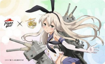 "Ada Kolaborasi Imut ""Kantai Collection"" Dengan Pizza Hut di Bulan Februari"
