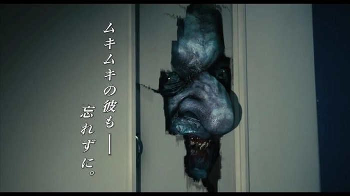 Teaser Film Live Action Ao Oni Ver 2 0 Ditampilkan