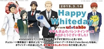 Fate/Stay Night, God Eater, dan Tales of Xillia Meramaikan Perayaan White Day Ufotable