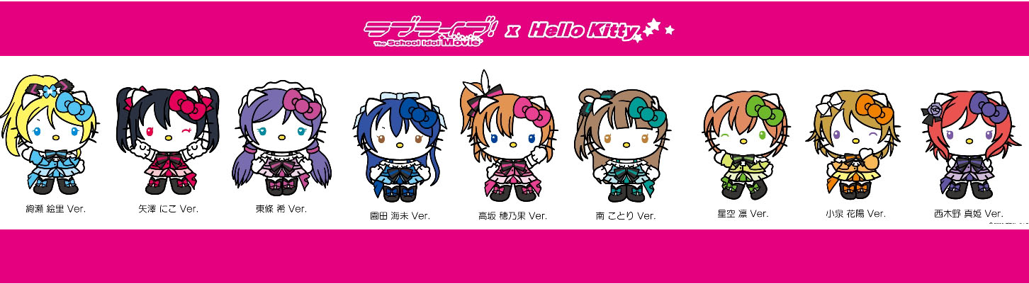 "Kolaborasi ""Idol"" dan School Idol – Lovelive! x Hello Kitty Diumumkan"