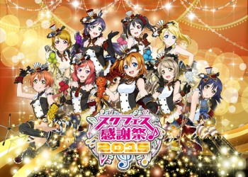 [Event Report] Lovelive! School Idol Festival Thanksgiving 2015