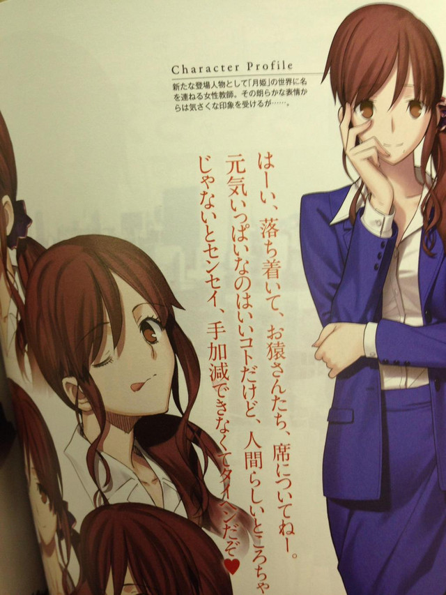 5dd0389a7e107fed20a0c68bd1d3452a1435860373_full