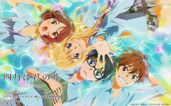 Website Bernama 'kimiuso-movie.jp' Didaftarkan, Pertanda Adaptasi Movie?