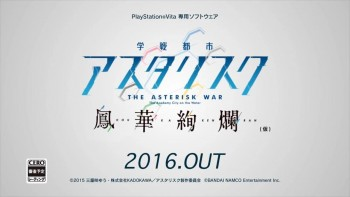 Adaptasi Game Dari LIght Novel 'Gakuen Toshi Asterisk' Menampilkan Promotion Trailer Baru