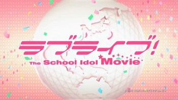 [Review] Love Live! The School Idol Movie
