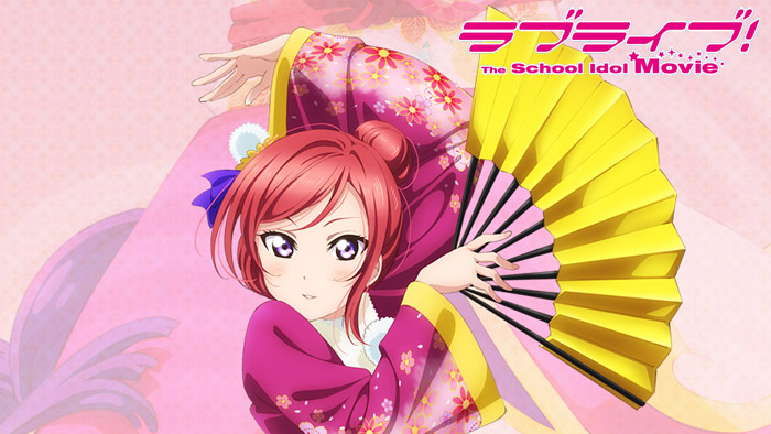 Love Live! School Idol Movie Member Profile & Interview 06 : Nishikino Maki (Pile)