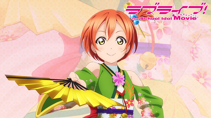 Love Live! School Idol Movie Member Profile & Interview 05 : Hoshizora Rin (Iida Riho)
