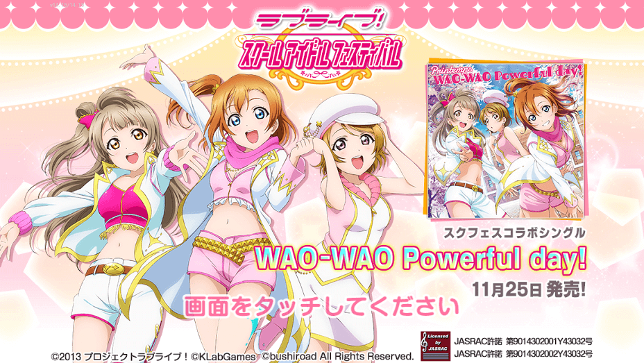 Cover Single Terbaru Printemps 'WAO-WAO Powerful Day!' Diumumkan
