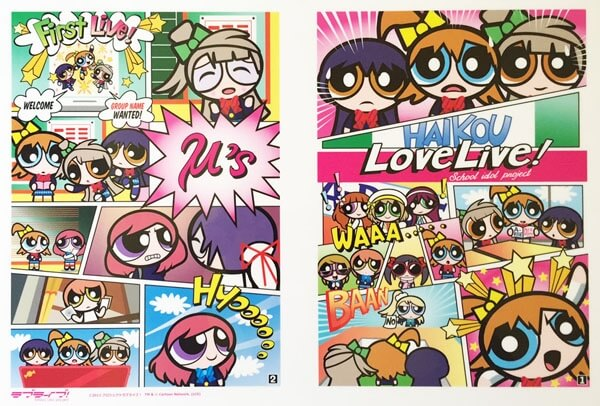 Menyambut Pembukaannya, μ's Meet Powerpuff Girls Umumkan Jajaran Merchandise