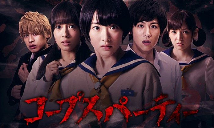Film Live Action 'Corpse Party' Dapatkan Sekuel