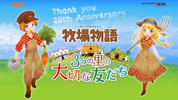 'Story of Seasons: Treasured Friends of Three Villages' Tayangkan Trailer Perkenalan Karakter Perdana