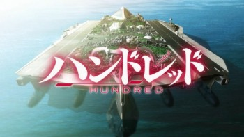 [3 Eps Rule] Hundred