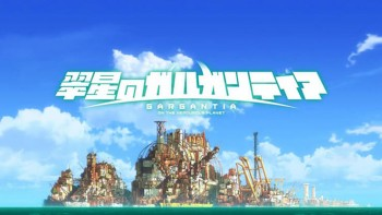 "Game Pachinko ""Suisei no Gargantia"" Ditampilkan Dalam Video"