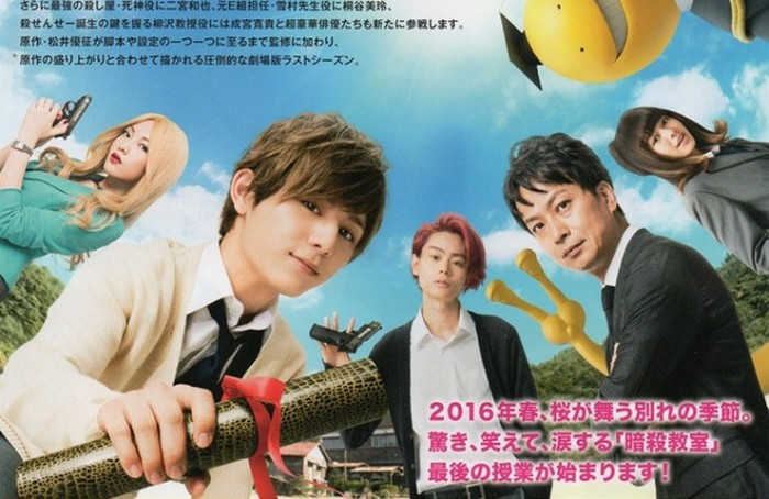 Live-Action 'Ansatsu Kyoushitsu' Tetap Dominasi Box Office Jepang di Minggu Ketiga