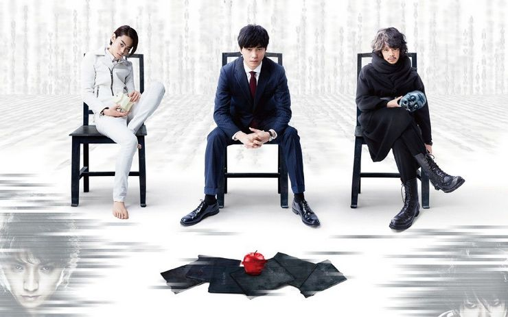 'Death Note: Light up the New World' Akan Ditayangkan di Indonesia